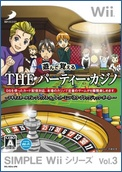 THE Party Casino Nintendo Wii